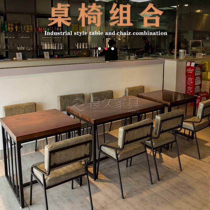 廣州快餐店傢俬價格如何選擇